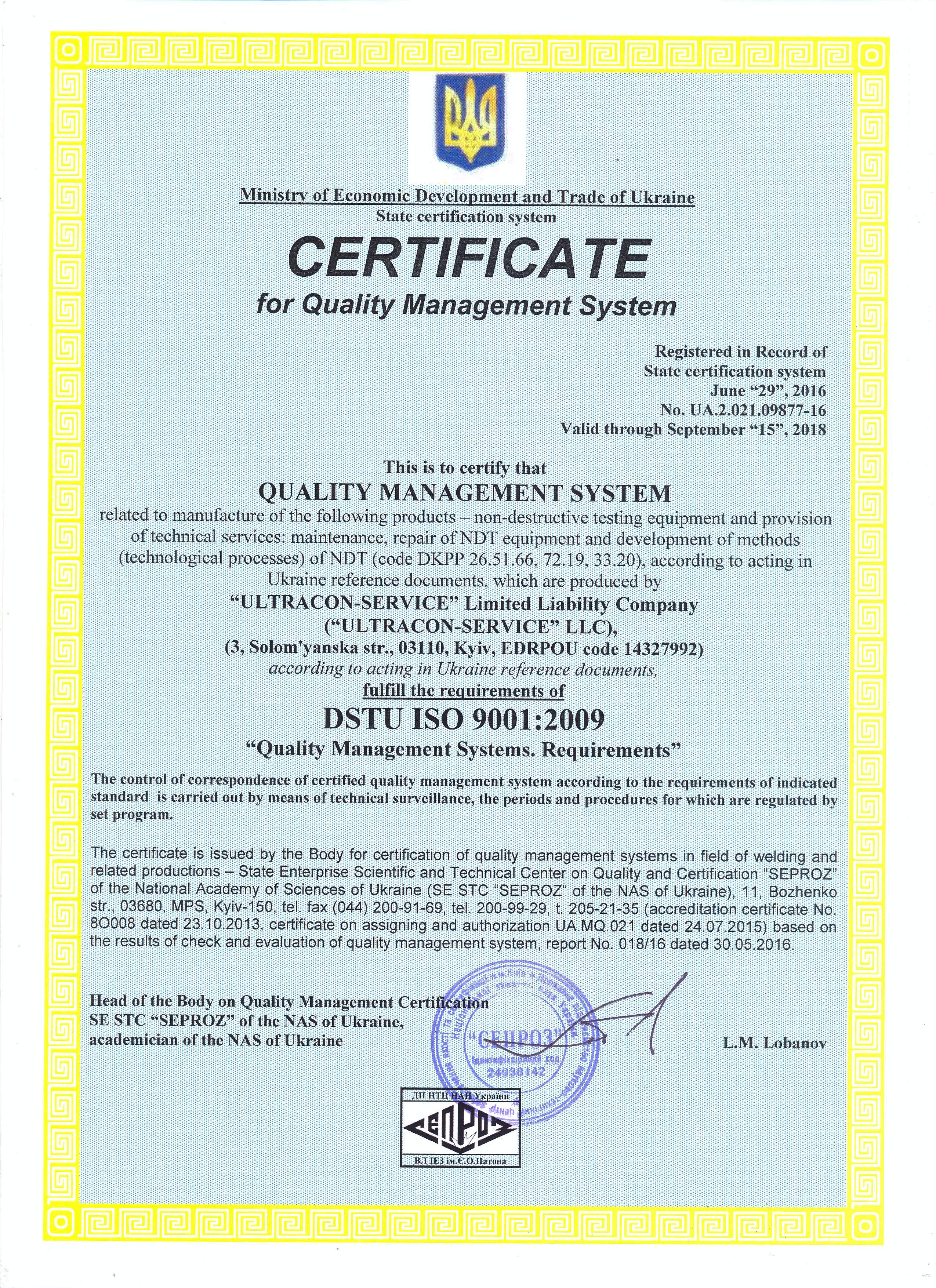 Sertificate for quality control system